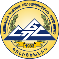 State Engineering University of Armenia (Polytechnic)